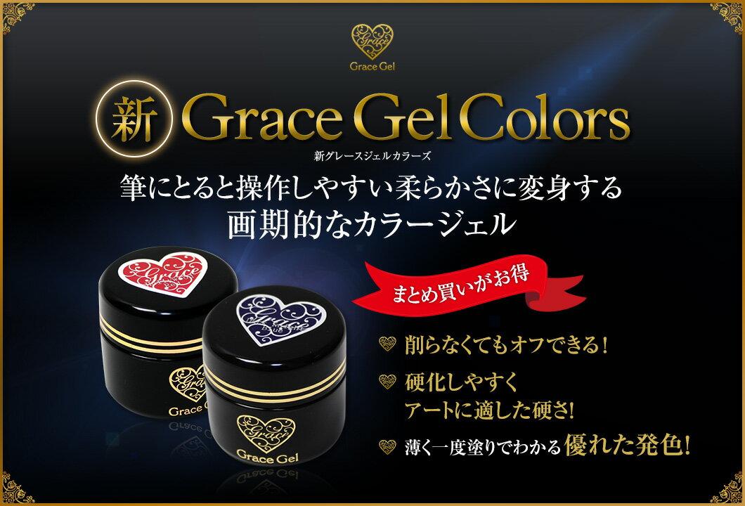 セルフジェルネイルの人気カラーはこれ!絶対おすすめの7色とは!