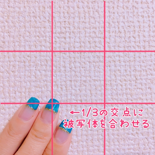【SNS】セルフネイルの写真映りが良くなる撮り方&おすすめポーズ!