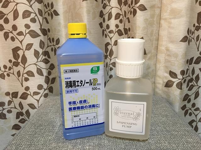 【消毒用・無水・IP】ジェルネイルに使うエタノールはどれ?