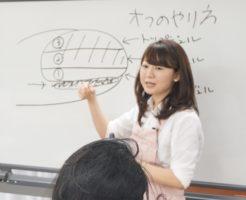 【ネイルぷるん監修】ネイリスト荒井ひとみ先生のご紹介