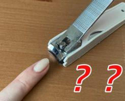 ジェルネイルを爪切りで切るのはNG?伸びてきた爪を短くするなら